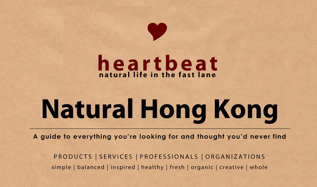 Natural Hong Kong Directory by HK heartbeat
