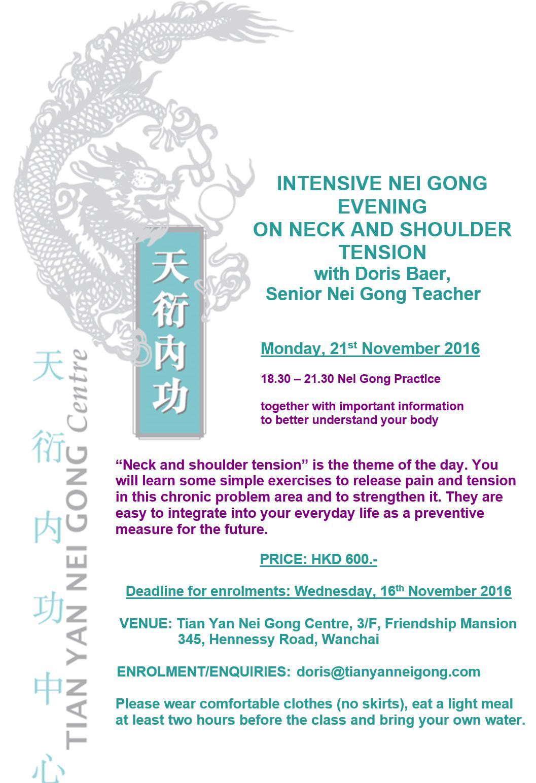 ad-neigong-neck-shoulder