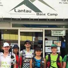 Lantau Base Camp
