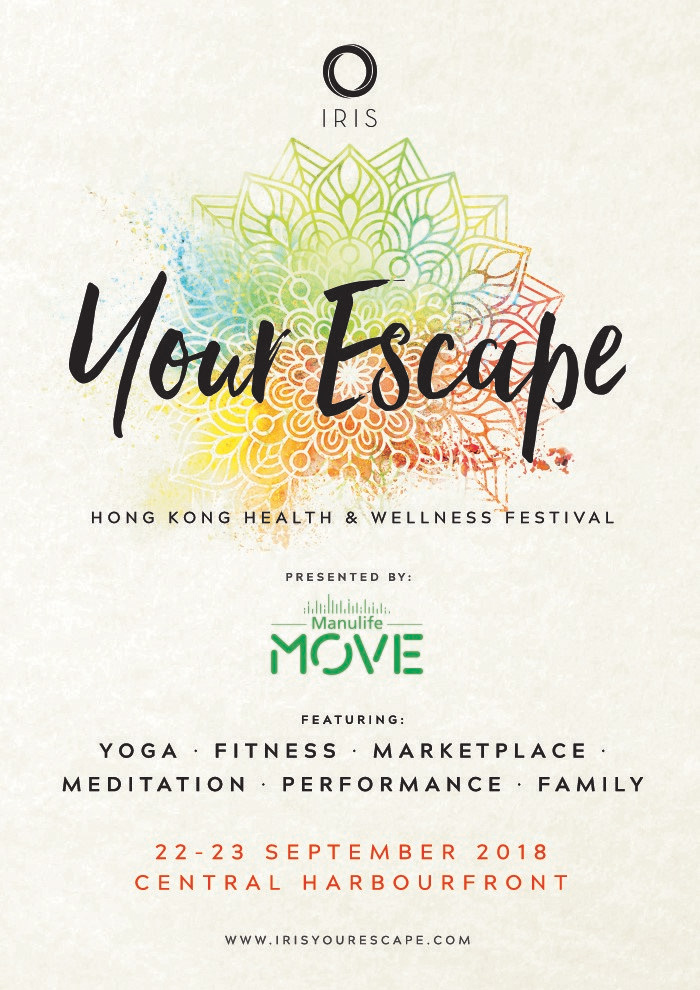 IRIS: Your Escape - Health & Wellness Festival
