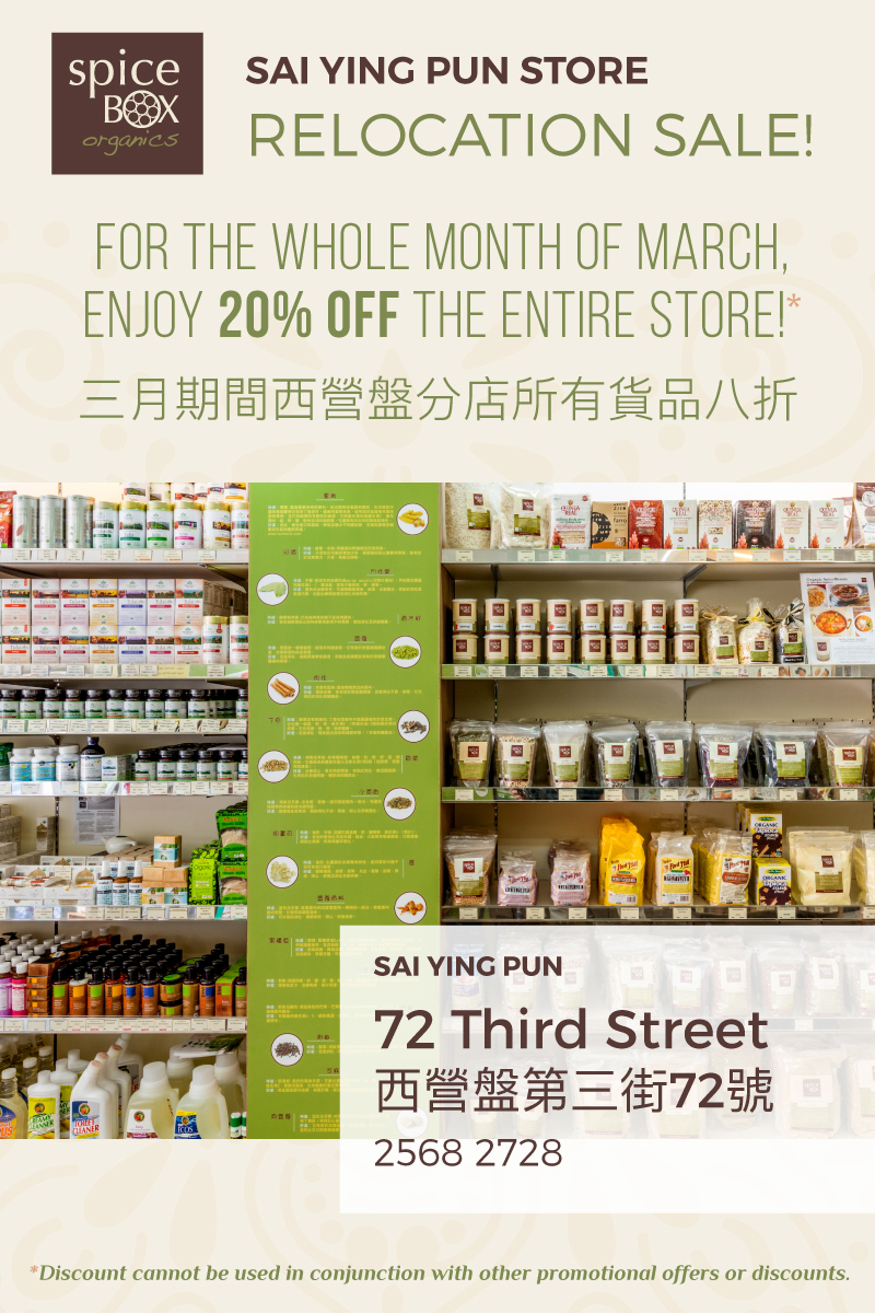 Save 20% at Spicebox Organics in Sai Ying Pun