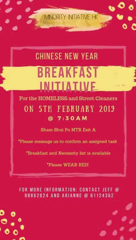CNY Breakfast Initiative
