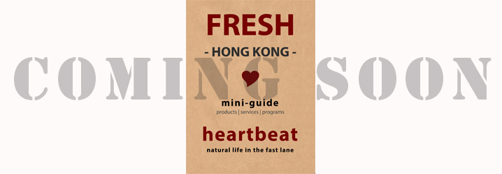 Fresh HK -- coming soon