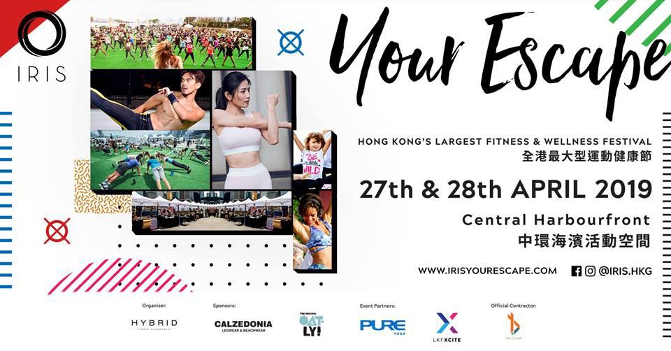 IRIS: Your Escape - Health & Wellness Festival