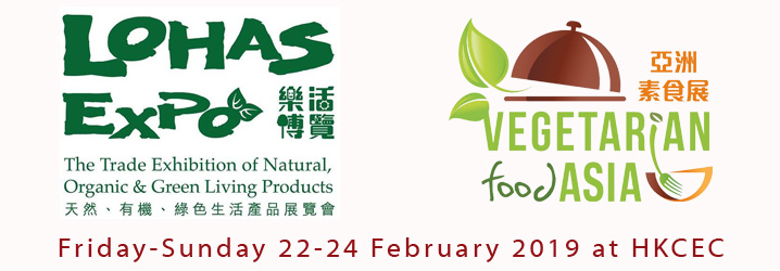 LOHAS Expo and Vegetarian Food Asia
