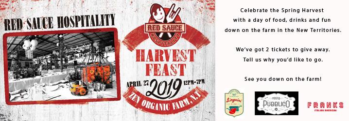 Harvest Feast 2019