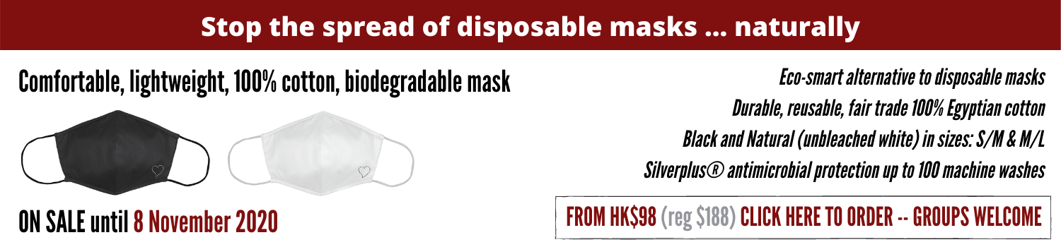 Stop the spread of disposable masks