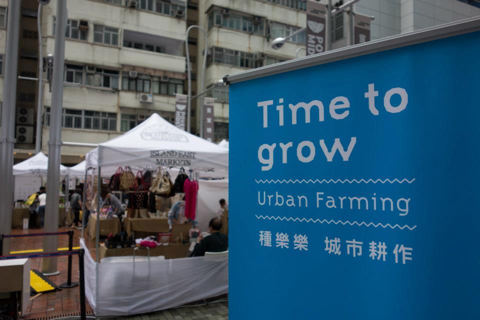 Urban Farming in Hong Kong
