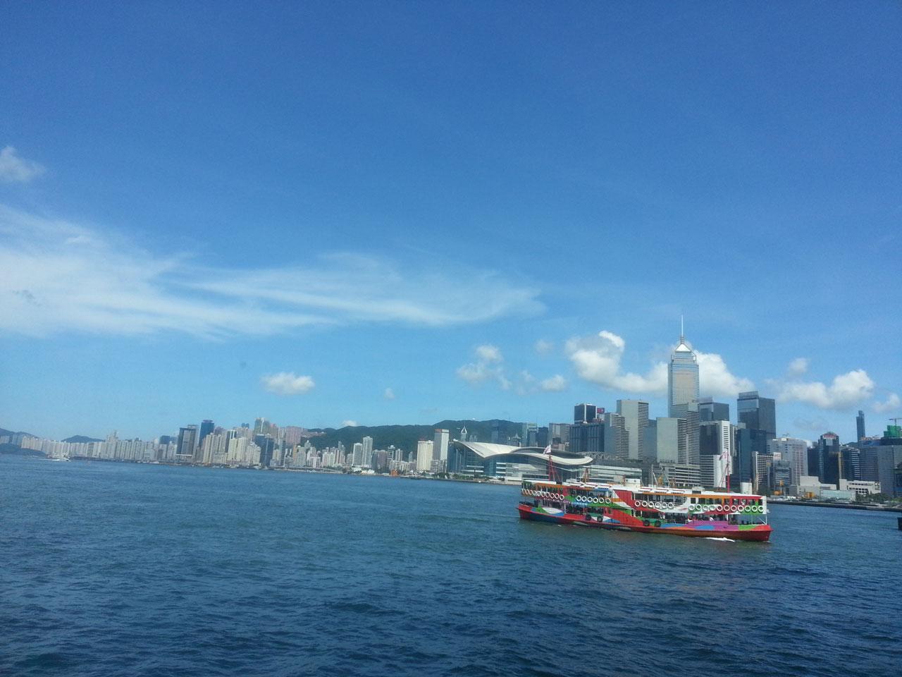 rainbow-ferry