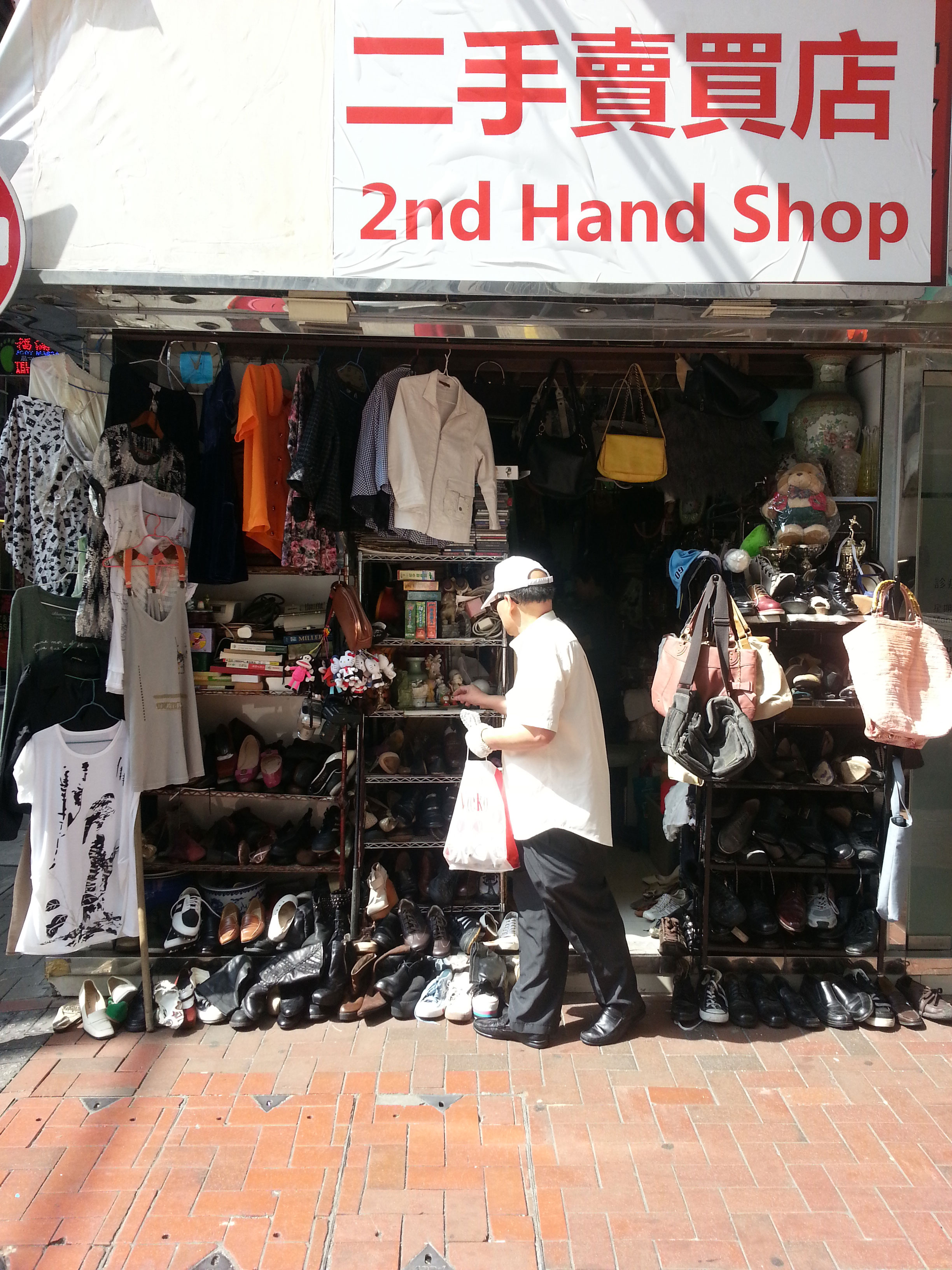 second-hand-shop-7