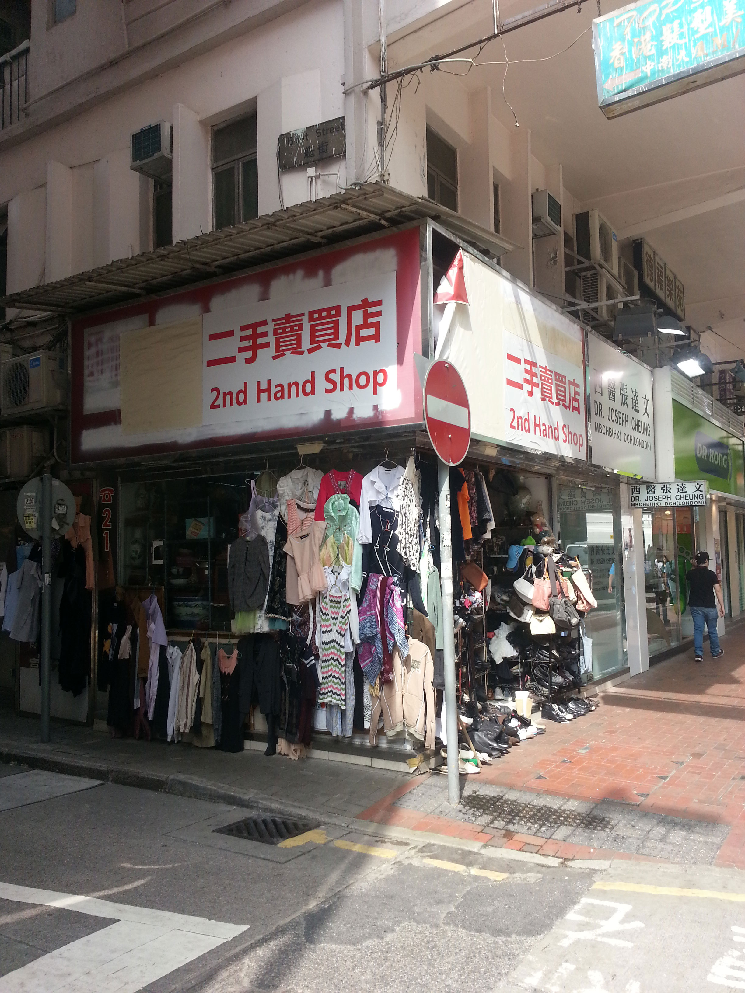 second-hand-shop
