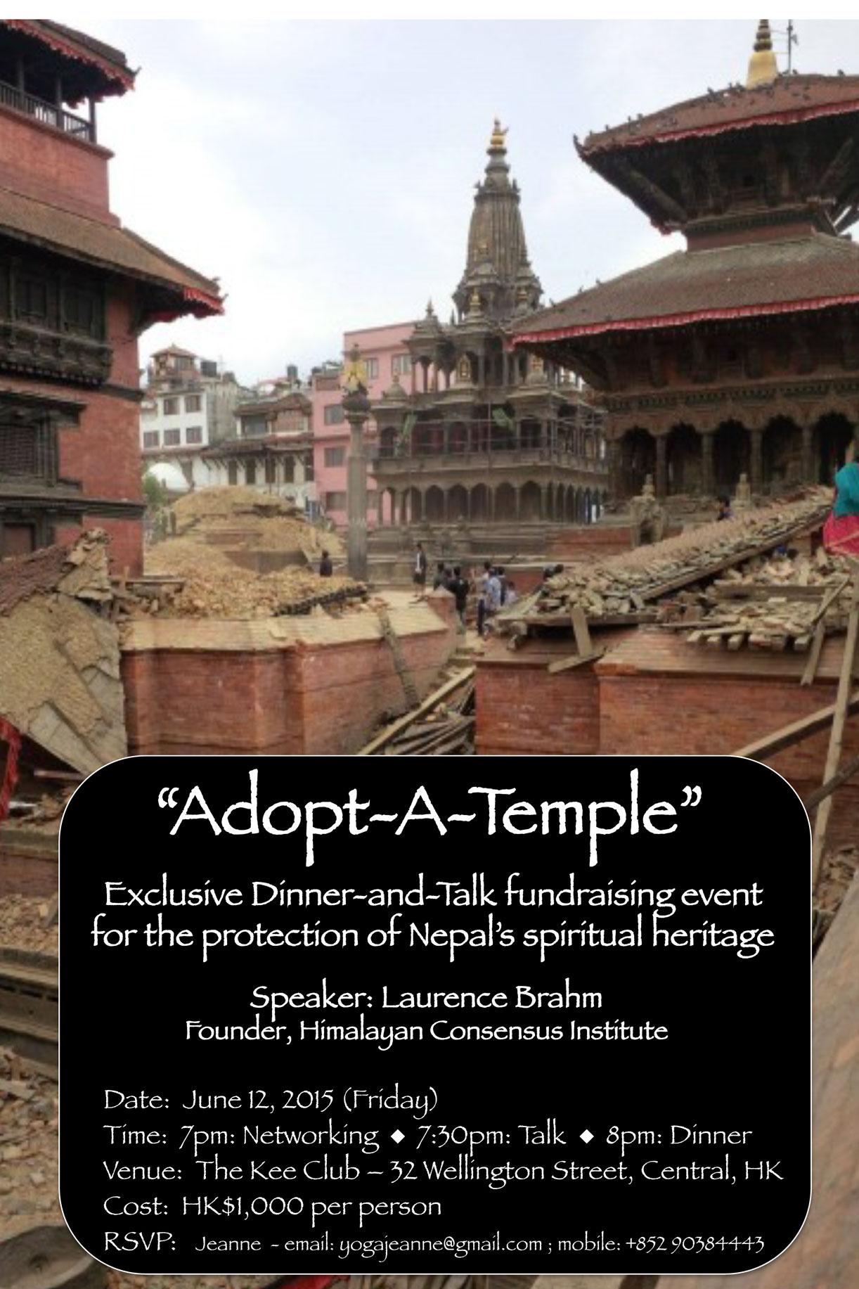 adopt-a-temple-jun-12