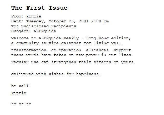 HK heartbeat begins year 15