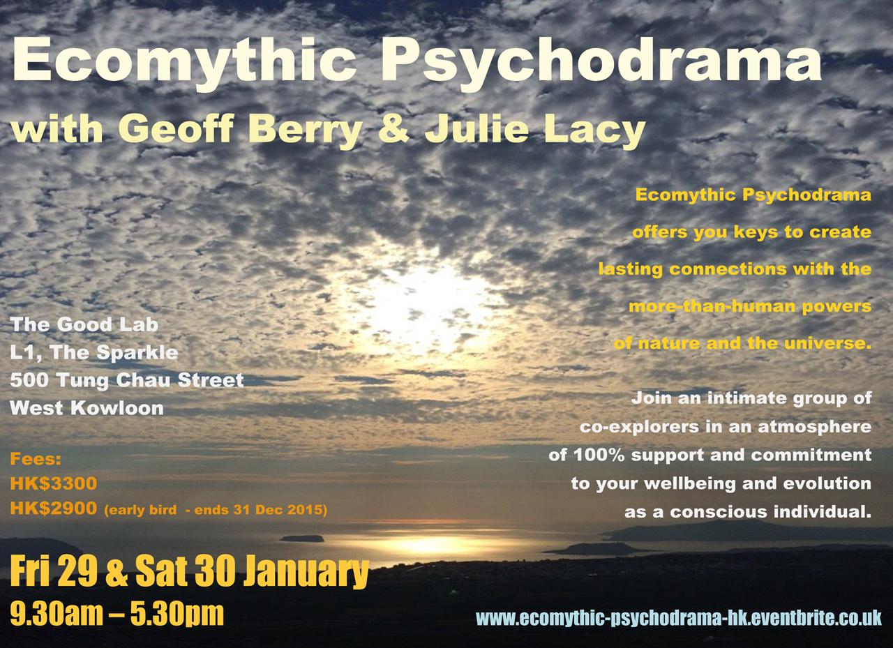 ecomythic-psychodrama-hk