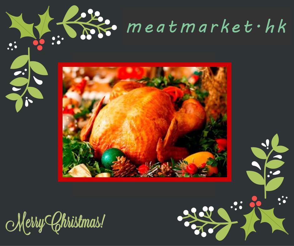 Premium festive fare from meatmarket.hk