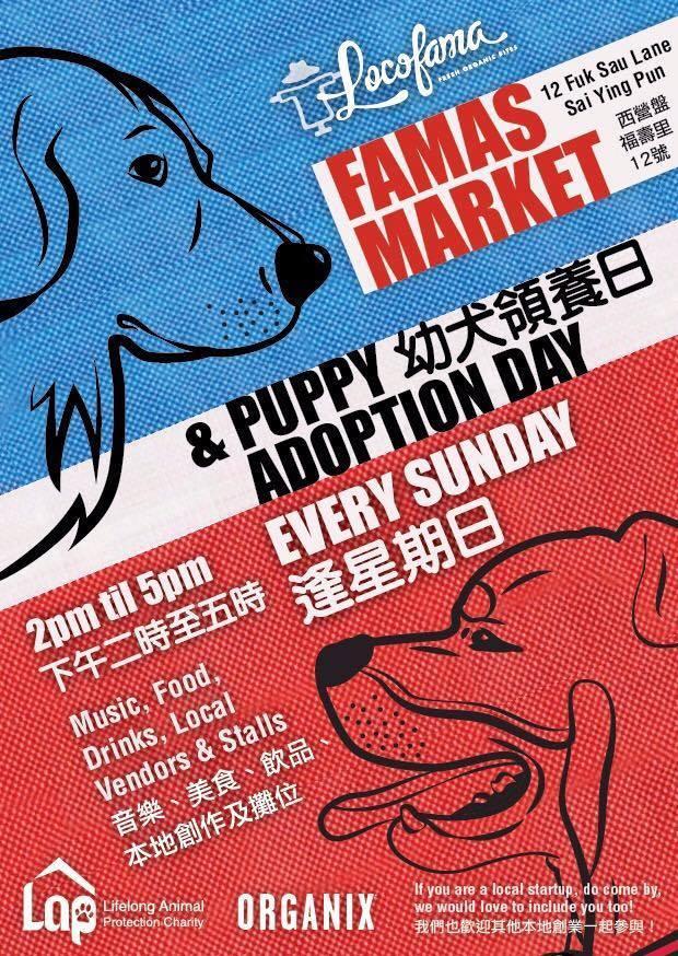 ads-lap-locofama-adoption-day-weekly