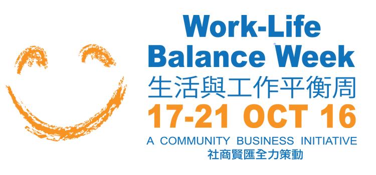 Life Balance Week 2016