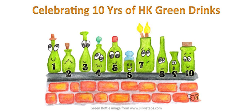 ad-green-drinks-10-years