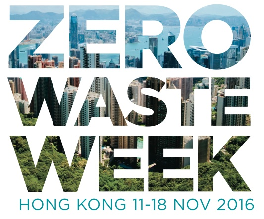 ad-zero-waste-week-2016