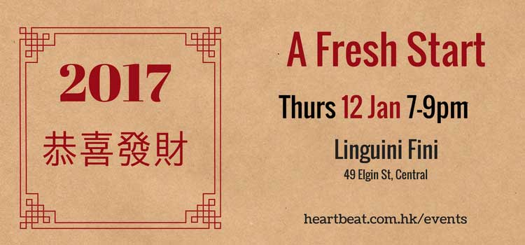 A Fresh Start – Jan 12
