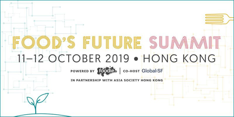 Food's Future Summit