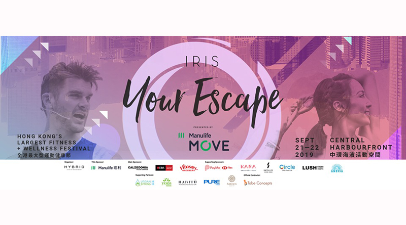 IRIS: Your Escape