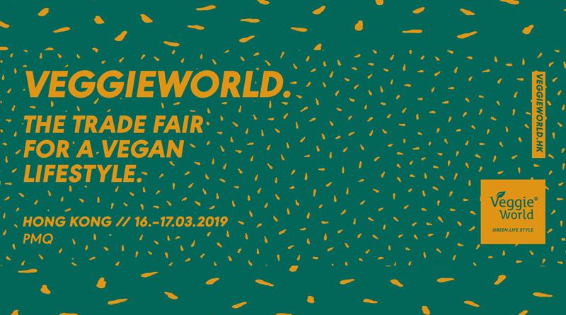 VeggieWorld HK 2019