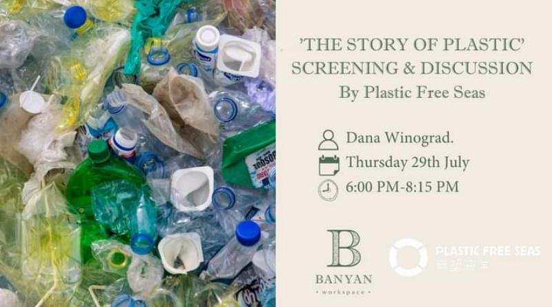 The Story of Plastic — film screening