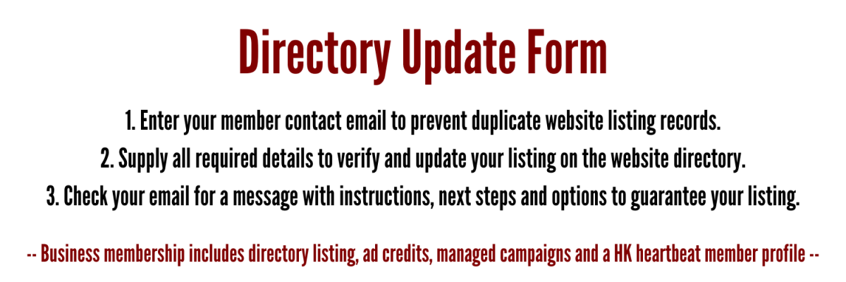 Directory listing update form
