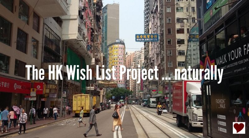 The HK Wish List Project