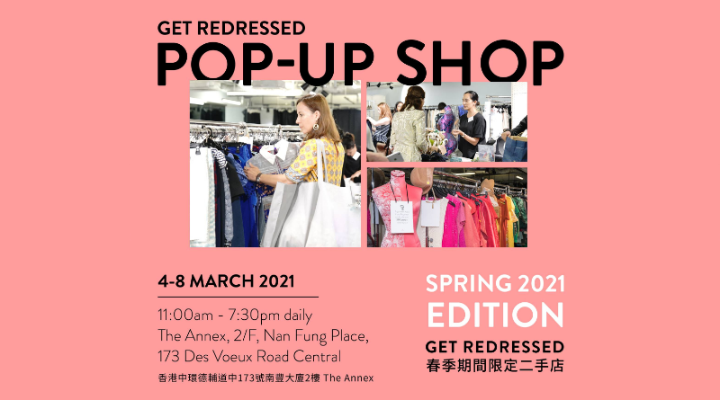 Get Redressed Spring Pop-up Shop