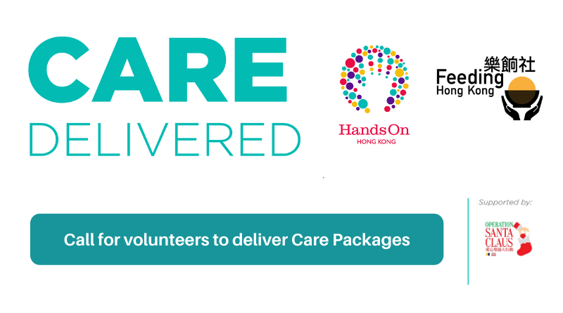 Care Delivered: Call for volunteers