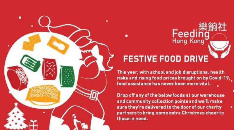 Festive Food Drive