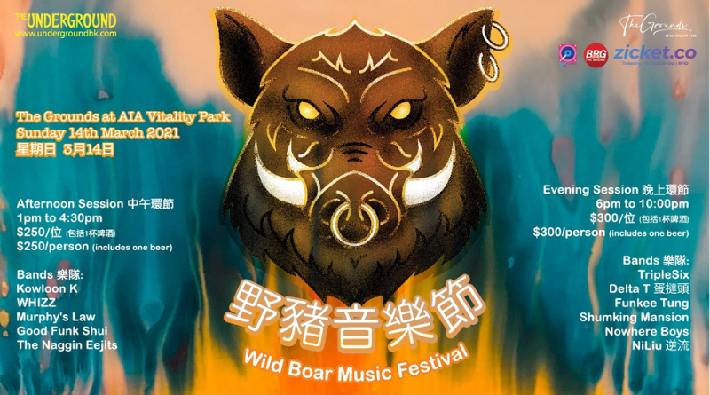 The Wild Boar Music Festival