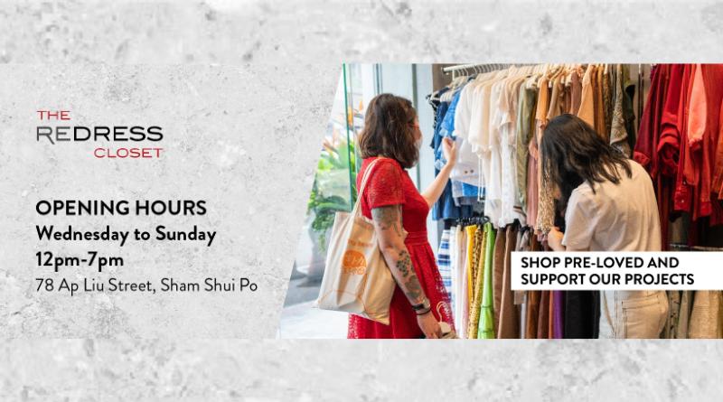 Shop The Redress Closet