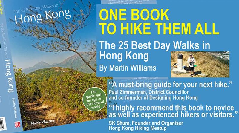 Hike Hong Kong trails