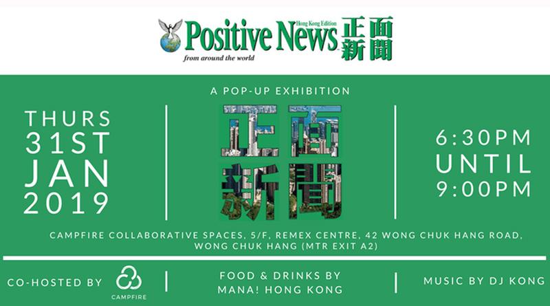 Positive News Pop-Up Exhibition