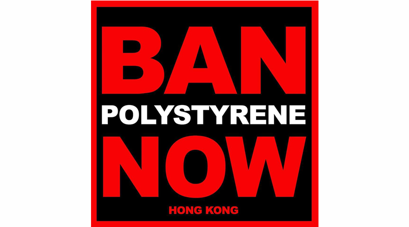 Ban polystyrene — online petition