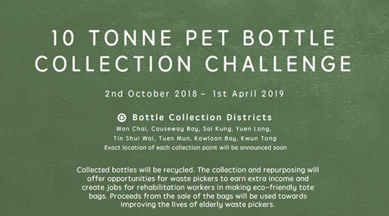 One Tonne Challenge