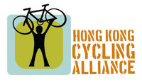 Hong Kong Cycling Alliance